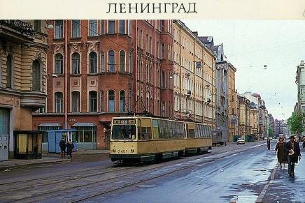 Sampetersburgo ou S.Petersburgo?